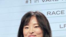 고진영 美골프기자협 '올해의선수'