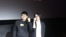 '명일방주', 모바일 디펜스게임 '원톱' 도전 '16일 출시'