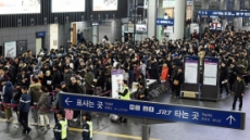 수서고속철(SRT) 설 연휴 경부선 예매율 73.2%