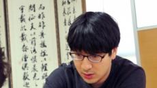 박영훈 9단 입단 21년만에 통산 1000승 달성…국내 10번째