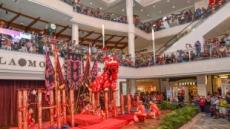 하와이도 설 축제 성대하게 치른다…알라모아나·와이키키