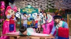 서울 은평구에 출현한 롯데월드 식 축제 '언더씨 뉴이어' 개막