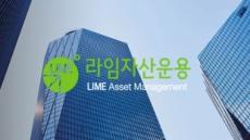 """라임 """"3월 펀드 상환 일정 내놓겠다"""""""