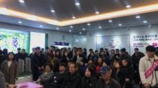 광주광역시의 뜨거운 열기 '광주 화정 한양립스' 1차 조합원 성공적 모집 완료!