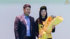 수원대 최윤선 선수, 여자프로농구단 KB 스타즈 입단