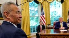 美中, 1단계 무역합의 15일 워싱턴서 서명