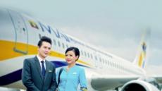 미얀마국제항공, 인천-양곤 역대 최저운임 프로모션