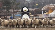 펭수의 안성팜랜드 등 산업관광지 20곳 추천리스트 공개