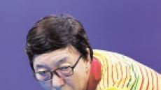 김철민 프로당구 2부 준우승