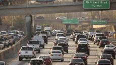 트럼프 행정부, 車 연비 기준 상향 검토