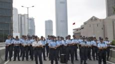 홍콩 경찰, 시위대에 전기총·그물총 사용 고려