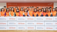 오렌지라이프, 취약계층 아동 위한 선물상자 780개 제작