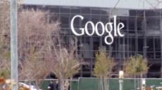 구글 지주사 알파벳, 시총 1조달러 돌파