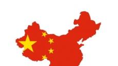 中 인구 14억명 돌파…출생률은 사상 최저에도 467만명↑