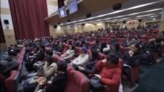 동남빌라 재건축 준비위원회, '재건축사업설명회' 성황리에 마무리