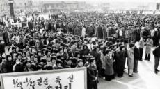 [응답하라, 사진관] 추위 아랑곳 …설 귀성열차 예매전쟁