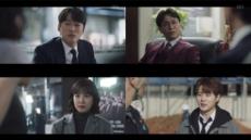 '스토브리그' 남궁민-조한선 '귓속말 엔딩'… 숨은 진실은?