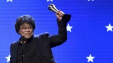 '기생충' 또 수상… 외국어영화 최초 미국 영화편집자협회 편집상