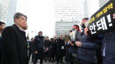 21일 한국노총 위원장 선거… 윤종원 22일부터 출근?