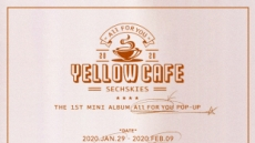 젝스키스, 팬들과 함께 하는 '옐로우 카페' 연다