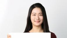 삼성자산운용, 루이뷔통·에르메스 등 명품 담은 펀드 신상품 출시