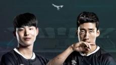 성남FC 서보민, 2020시즌 주장 선임..부주장 연제운