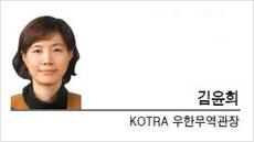 [글로벌인사이트-김윤희 KOTRA 우한무역관장]마윈이 우한(武漢)에 온 이유는?