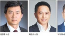 [삼성, 사장단 정기인사 단행]'안정 속 변화' 택한 삼성…불확실한 글로벌 경영환경 정면돌파