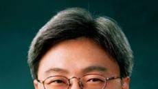 [삼성, 사장단 정기인사 단행]이인용 컴백…'준법경영' 지원조직 신설 촉각