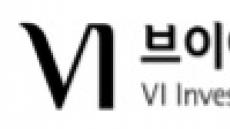 VI금융그룹 출범…'내손안의 글로벌 금융' 목표