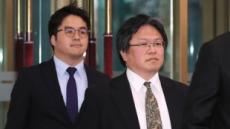 """정부 """"독도 망언 일본, 역사 직시하라""""…공사 초치"""