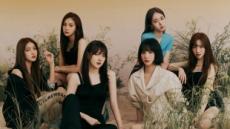 여자친구, 2월 3일 미니앨범 '回:LABYRINTH'로 컴백…세 가지 버전 발매