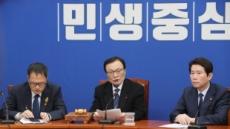 민주당, 이번주 공천심사 본격화…28일 '하위 20%' 의원 통보