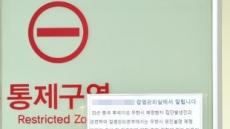 '우한 폐렴' 중국인 여성, 인천공항으로 입국…인천시, 대응 강화