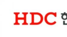 """영업이익률 13% 달성한 HDC현대산업개발 …""""올해 상반기 분양 실적 주목"""""""