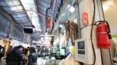 구로구, 전통시장에 '스마트 화재 알림 서비스'