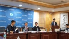 한국은행 대경본부, 대구경북 자영업자 대출 늘어 건전성 악화 우려