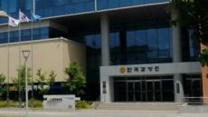 한국감정원, 올해 전국 집값 0.9%·전셋값 0.4% 하락 전망