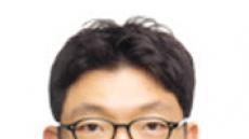 """""""소부장 국산화는 '백년지대계' 단기아닌 중장기적 관점 투자"""""""
