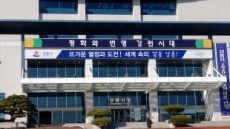 강릉시, 음식점 호객행위 단속 강화키로