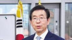 """박원순 """"서울 아파트값 폭등, 공급부족 아닌 투기 문제"""""""