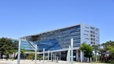 성남시, 中企 해외지사화·물류센터 지원
