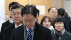 """법원, """"김경수 킹크랩 시연 본 것 증명돼""""…무죄 주장 어려워져"""