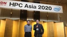KISTI, 슈퍼컴 국제학술대회 국내 유치 성공