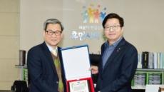 염태영 수원시장,'올해의 환경인상' 수상