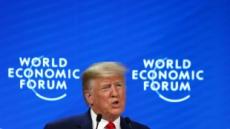 """트럼프 """"현재 미국 경제, 전 세계가 따라야 할 모범"""""""