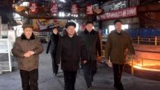 """북한 """"미국이 제재 고집하면 새로운 길 갈 수밖에 없다"""""""