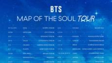 방탄소년단, 전 세계 스타디움 규모 'BTS MAP OF THE SOUL TOUR' 1차 도시 발표..한국-북미-유럽-일본 37회 공연