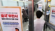 '팬터믹(세계적대유행)' 전조인가…10년, 5년 주기 짧아지는 신종바이러스 공포