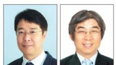 아산의학상에 이원재 서울대 교수·이재원 울산의대 교수